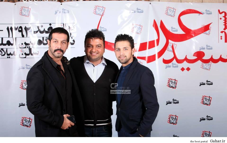 www Campec Ir Bazigaran 2234 عکس بازیگران در کنسرت سعید عرب