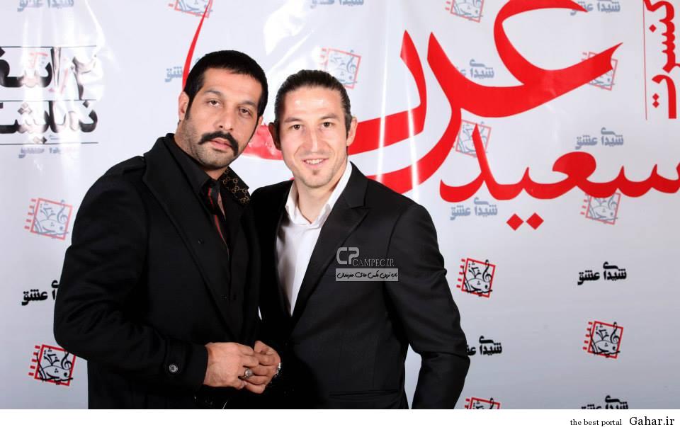 www Campec Ir Bazigaran 2235 عکس بازیگران در کنسرت سعید عرب