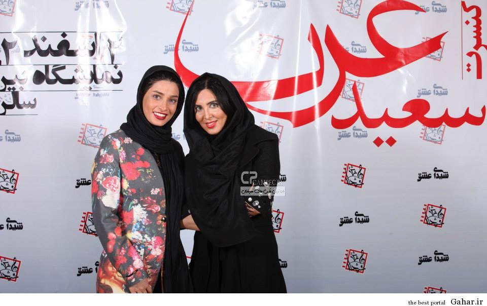 www Campec Ir Bazigaran 2237 عکس بازیگران در کنسرت سعید عرب