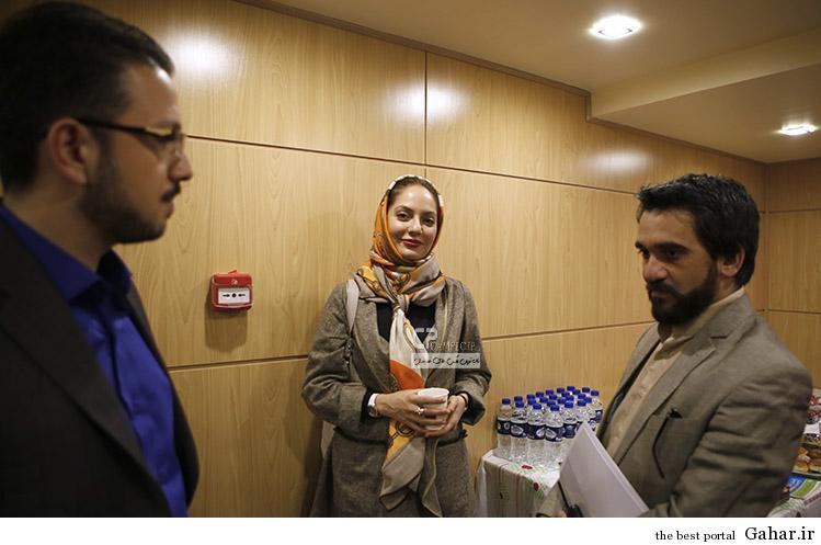 www Campec Ir Mahnaz Afshar 104 جدید ترین عکس های مهناز افشار (2) اسفندماه