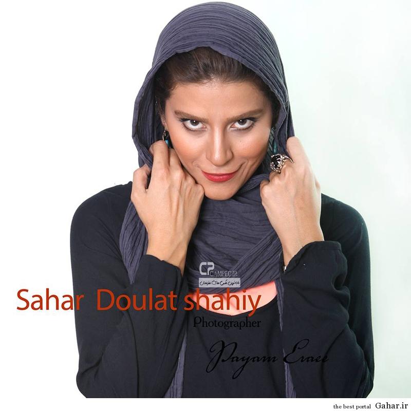 www Campec Ir Sahar Dolatshahi 32 عکس های جدید سحر دولتشاهی (2)