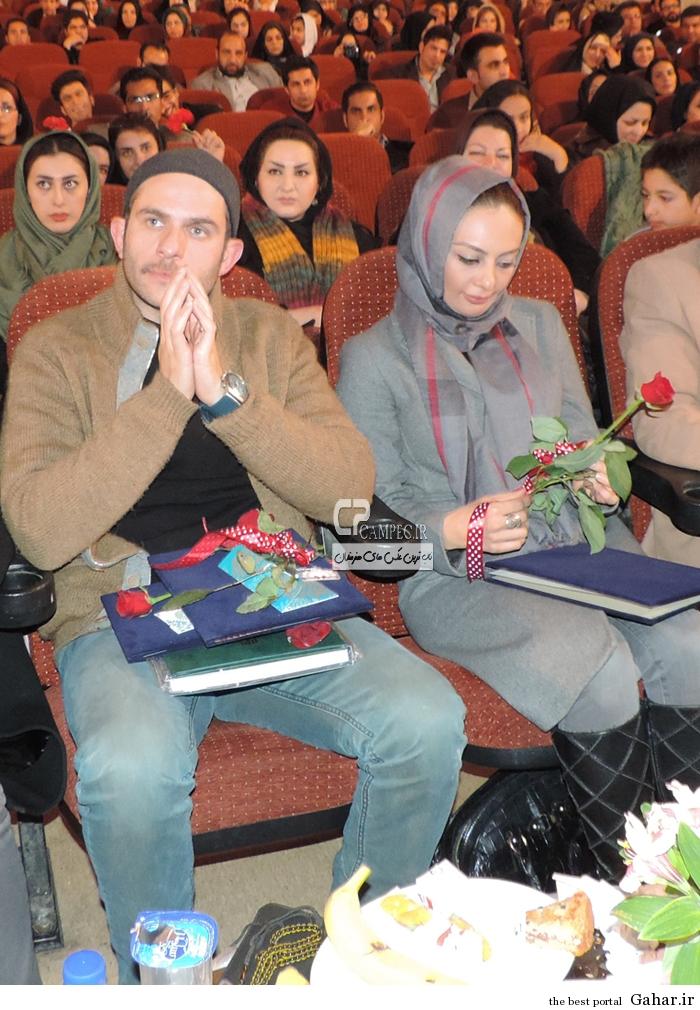 www Campec Ir Yekta Naser 53 عکس های جدید و زیبای یکتا ناصر