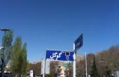 نام گذاری خیابان گوگل در ایران