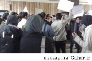 1 196479 اعتراض دانشجویان دانشگاه خواجه نصیرالدین طوسی