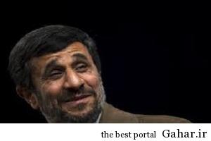 حقیقتی باورنکردنی در مورد یارانه دادن احمدی نژاد, جدید 1400 -گهر