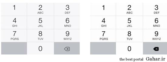 267893 300 فرق iOS 7.1 را با 7.0.6 iOS