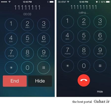 267903 663 فرق iOS 7.1 را با 7.0.6 iOS