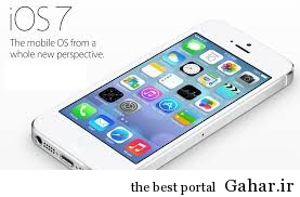 apple mobile سیستم عامل جدید اپل مشکلات قدیمی را حل کرد