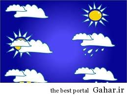 havashenasi وضعیت هوای کشور فردا روز سیزده بدر
