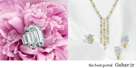 mo13230 جواهرات و الماس های LEVIEV