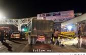 تصادف طولانی ۱۲ خودرو در میدان توحید تهران / عکس