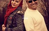 عکس های جدید بازیگران با همسرانشان ۲ (فروردین ۹۳)