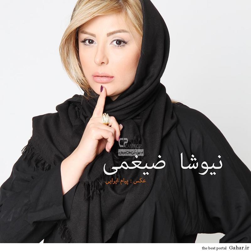 http://gahar.ir/wp-content/uploads/2014/04/www_Campec_Ir_Bazigaran_2765.jpg