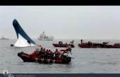 غرق شدن کشتی عظیم کره ای