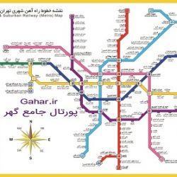 نقشه مترو تهران / نقشه جدید خطوط متروی تهران + ساعت حرکت قطارها, جدید 1400 -گهر