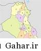 عراق در آستانه ۱۵ سال جنگ داخلی همانند لبنان ۱۹۷۵