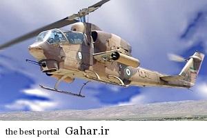 سقوط بالگرد نیروی دریایی در اطراف بوشهر, جدید 1400 -گهر