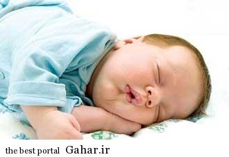 روش هایی برای راحت خوابیدن کودک, جدید 1400 -گهر