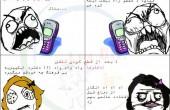 مقایسه گفتگوی دختران و پسران با تلفن