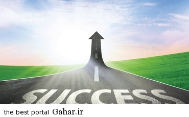 15a84ce گام های کوچک برای رسیدن به موفقیت های بزرگ در زندگی