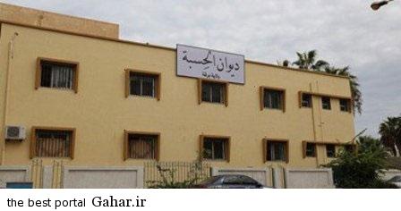 2769104 442 تاسیس وزارت دارایی توسط داعش / عکس