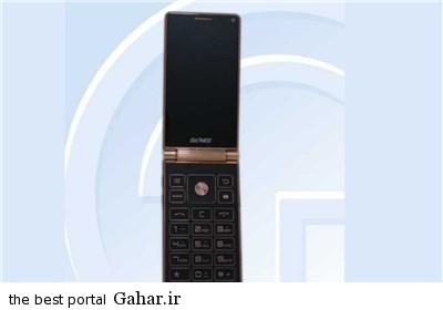 278919 825 ساخت گوشی با دو نمایشگر