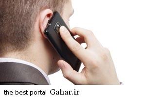 31227818  در مورد بیماری های خطرناک موبایل بیشتر بدانید