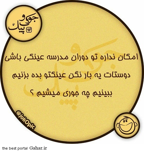 401870 266 اینستا مطلب ایرانیان / عکس