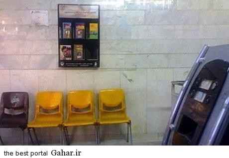 4399c80e18 دستگاه نوبت دهی در یکی از نانوایی های تهران