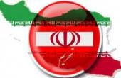 اتحادیه اروپا تحریم ایران را تا تیر ۹۴ لغو کرد
