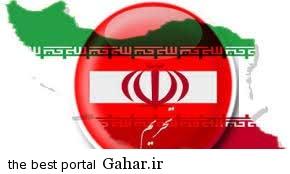 9309 10m470 اتحادیه اروپا تحریم ایران را تا تیر 94 لغو کرد