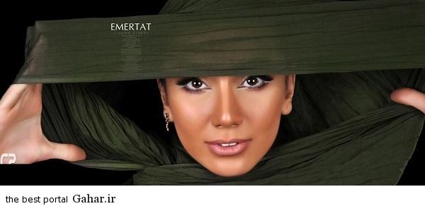 Khatereh Hatami 17 عکس های خاطره حاتمی در خارج از کشور و ایران