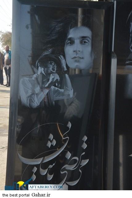 Pashaei sangeghabr عکس سنگ قبر مرتضی پاشایی