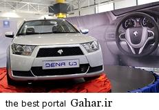 افزایش قیمت خودرو دنا, جدید 1400 -گهر