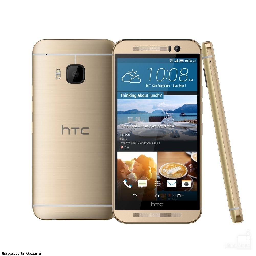 golden mobile 1 بهترین گوشی های طلایی رنگ 2015