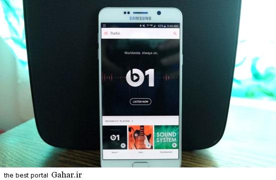 apple عرضه اپلیکیشن اپل موزیک برای اندروید