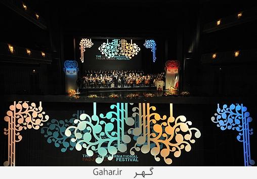 338362 104 اسامی برگزیدگان جشنواره موسیقی فجر اعلام شدند