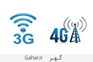 آموزش تبدیل سیم کارت ۳G به ۴G, جدید 1400 -گهر
