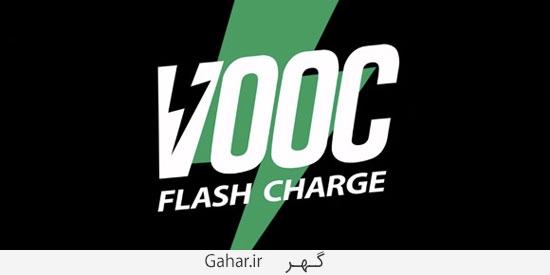 تکنولوژی جدید کمپانی Oppo : شارژ کامل باتری موبایل در ۱۵ دقیقه, جدید 1400 -گهر