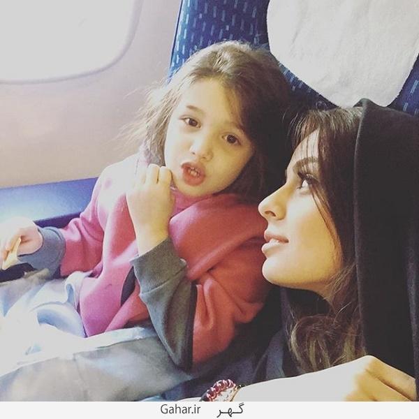 Hamsare benyamin عکس همسر جدید بنیامین و دخترش بارانا