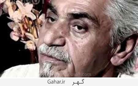 ardalan sarfaraz شکایت یک شاعر از خواننده سریال شهرزاد / عکس