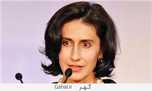 عکس ; یک زن ایرانی سفیر آمریکا در سوئد شد, جدید 1400 -گهر