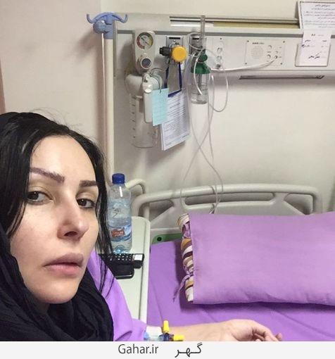 parastoosalehi33 عکس جدید پرستو صالحی بدون آرایش در بیمارستان