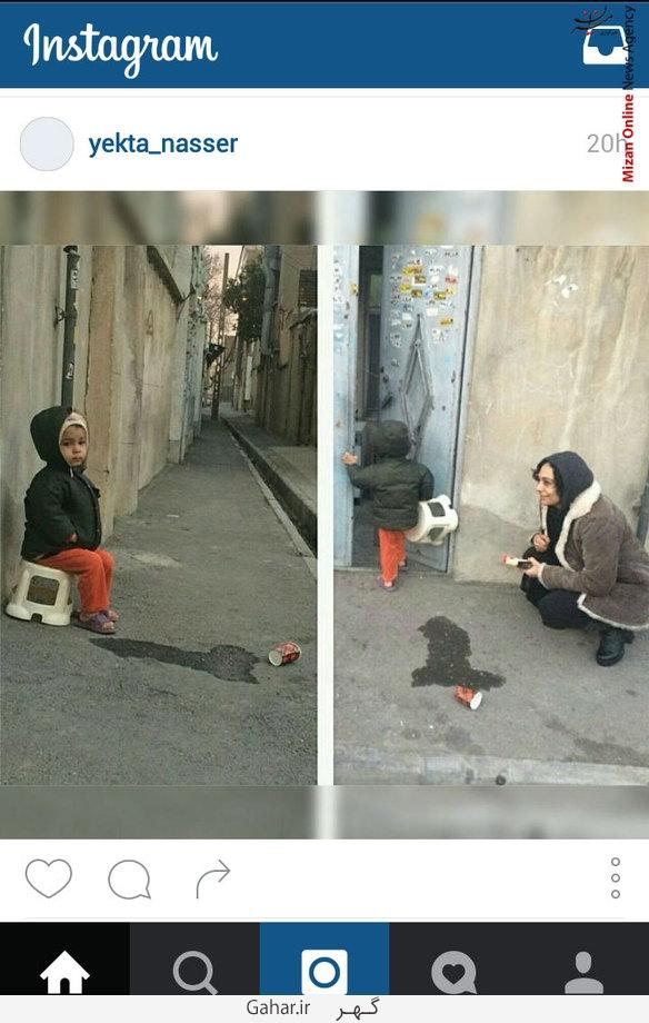 w7bm2awyvjbfotno4u66 پست خنده دار و جالب یکتا ناصر در مورد یک بچه
