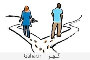 divorce325 جزییات خبر جدایی خواننده ایرانی از همسرش