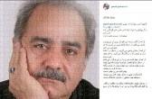 پرویز پرستویی چهارشنبه سوری را تحریم کرد