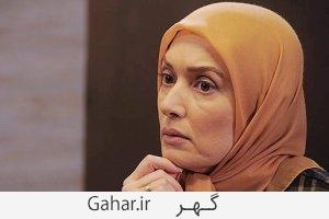 3ateneh.faghih.nasiri گفتگو با آتنه فقیه نصیری در مورد مبتلا شدنش به ام اس
