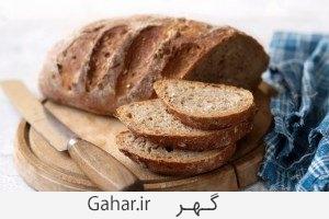 Wholemeal bread recipe طرز تهیه نان سبوس دار در خانه