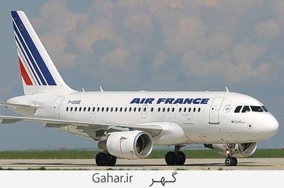 airfrance مهمانداران هواپیمایی ایرفرانس حجاب را نمی پذیرند!