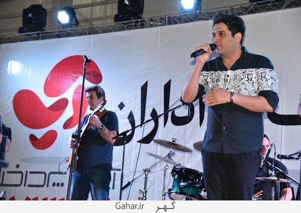 concert hamid askari لغو کنسرت حمید عسگری توسط دلواپسان ناکام ماند
